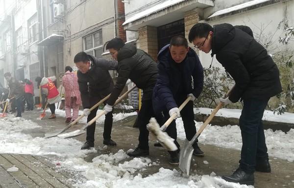部机关组织党员志愿者赴烟柳园社区开展扫雪除冰活动