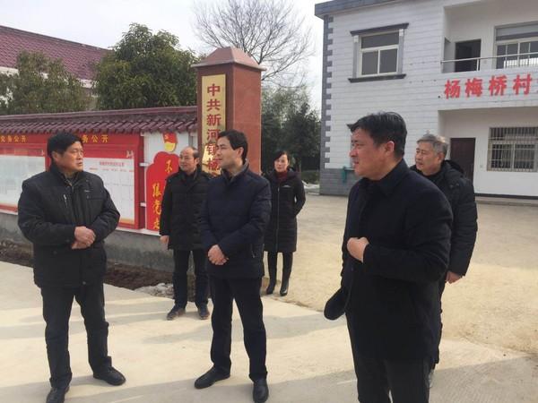 县委常委、组织部长阮学猛到新河镇走访慰问选派帮扶干部