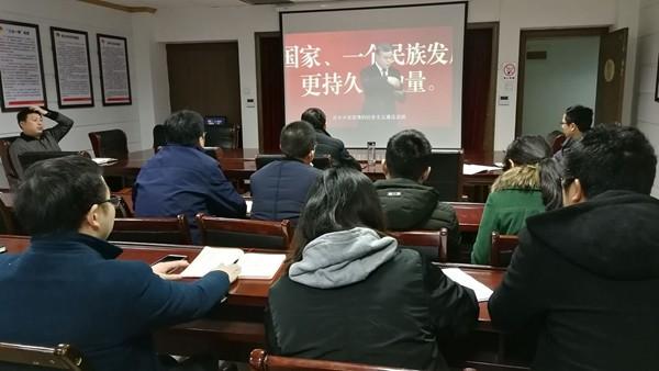 部机关党总支召开学习会