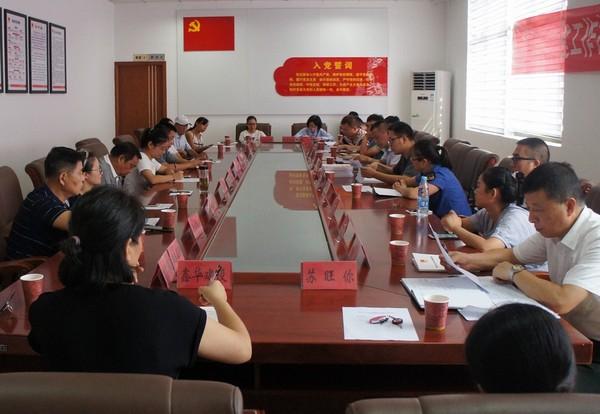 开发区(组工信息 2018-9)开发区举办第三批党建工作指导员与企对接座谈会1.jpg