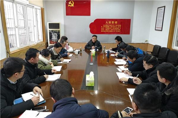 县委组织部召开二月份工作调度会