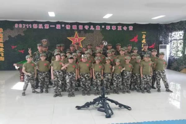 """党建带群建 情暖留守儿童共庆""""八一""""建军"""
